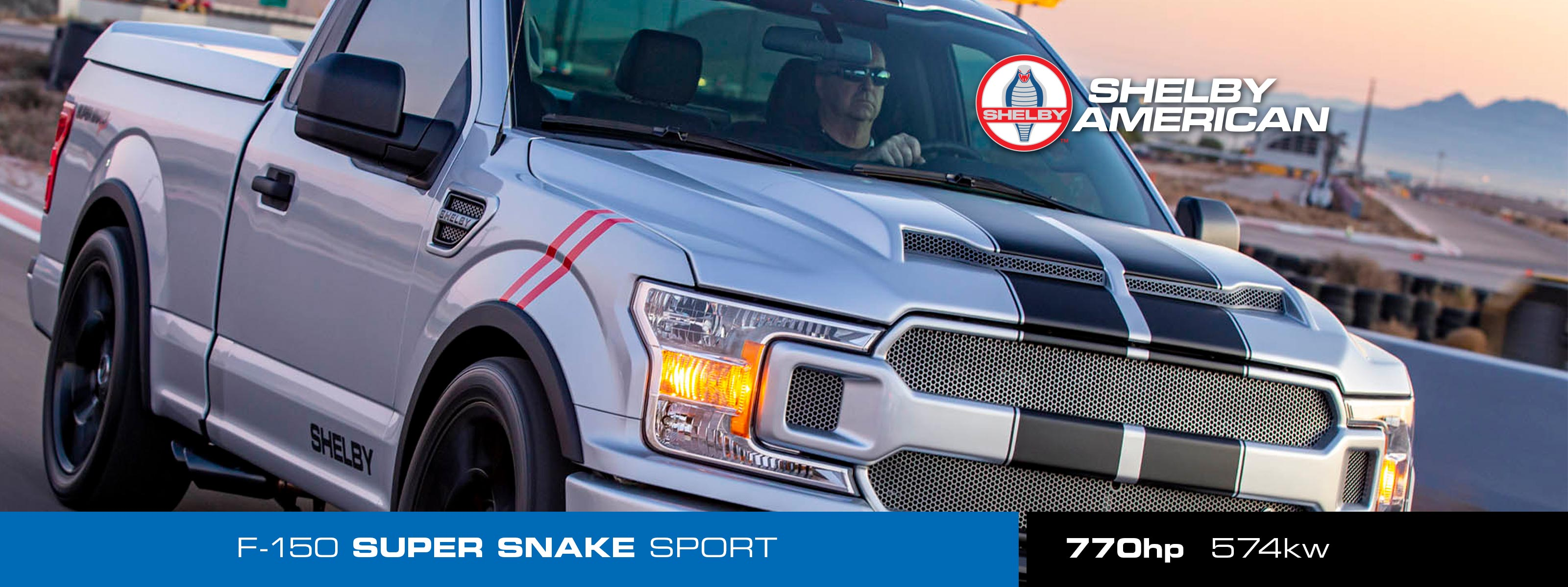 Header SHELBY F-150 Super Snake Sport